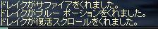 f0043259_1645258.jpg