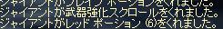 f0043259_1645630.jpg
