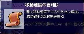 f0047359_7552954.jpg