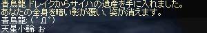 b0048563_122988.jpg