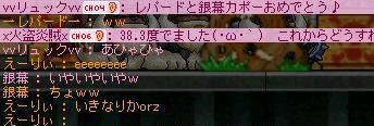 e0091363_19405299.jpg