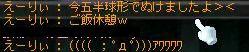 e0091363_19494383.jpg