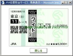 c0073571_1421980.jpg