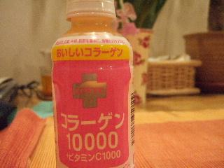 b0043980_19553541.jpg