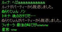 c0056384_14251257.jpg