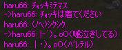 c0017886_113362.jpg