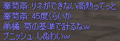 c0017886_11395463.jpg