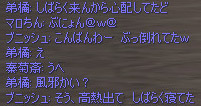c0017886_113968.jpg