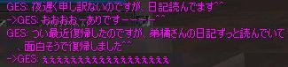 c0017886_1161948.jpg