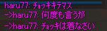 c0017886_11849100.jpg