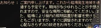 c0049287_0303881.jpg