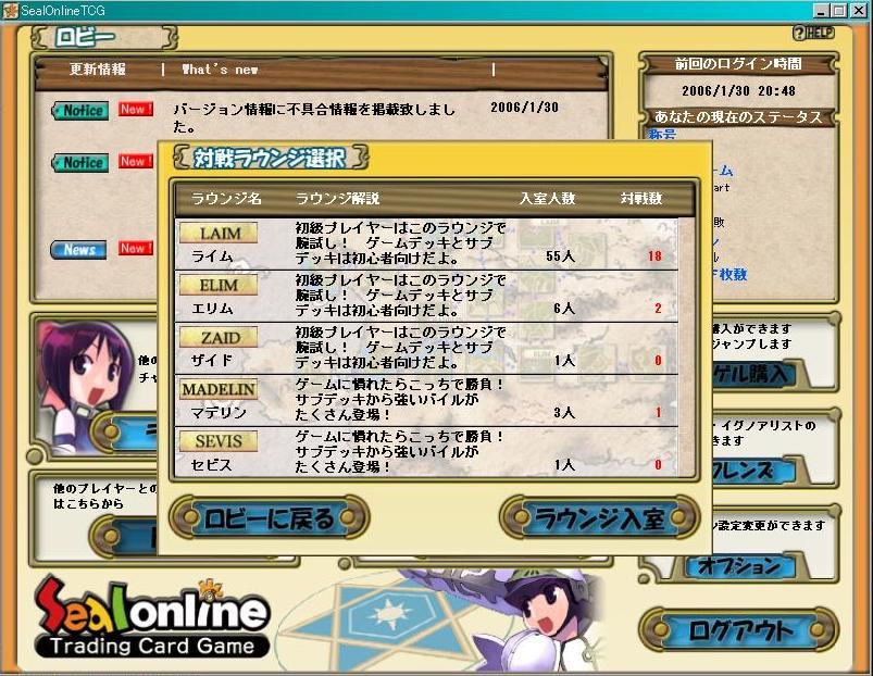 d0032088_2317148.jpg