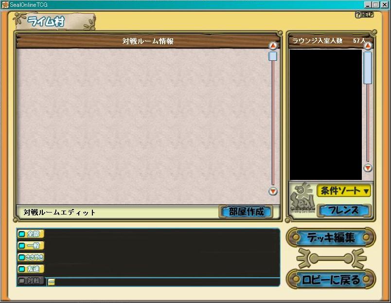 d0032088_2322994.jpg