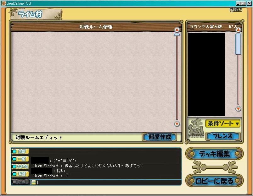 d0032088_23232041.jpg
