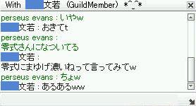 c0009992_21492885.jpg