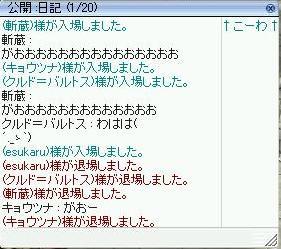 f0009297_23543353.jpg