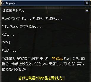 e0009499_154065.jpg