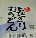 b0042607_16115050.jpg