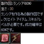 e0066610_115855100.jpg