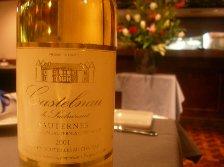 デザートワイン_e0025817_19142619.jpg