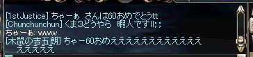 f0027317_1094419.jpg
