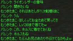 b0015223_13351727.jpg