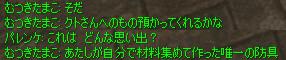 b0015223_13365074.jpg