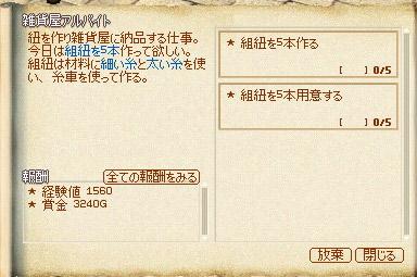 e0066526_17244843.jpg
