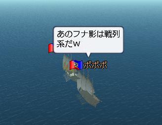a0054429_157566.jpg