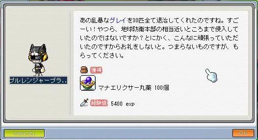 f0041933_1771143.jpg