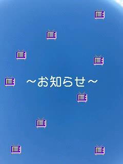 d0044736_039873.jpg