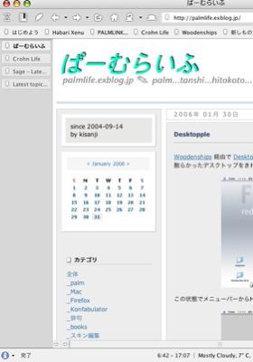 b0026543_189423.jpg