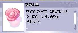e0023445_18472918.jpg