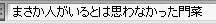 e0065748_22453358.jpg