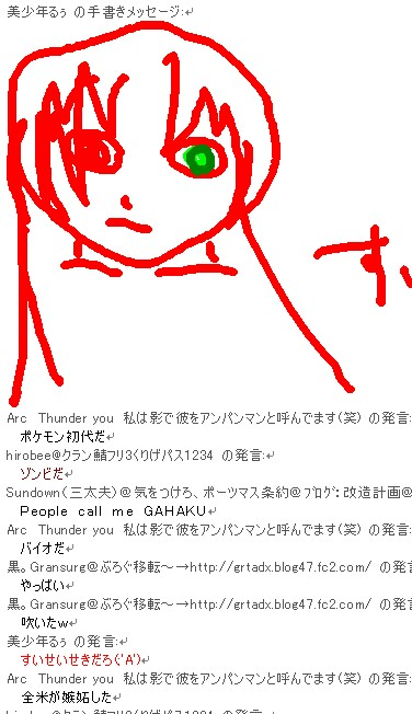 c0046653_13254663.jpg