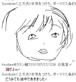 c0046653_1465427.jpg