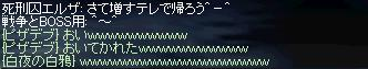 f0041853_17471166.jpg