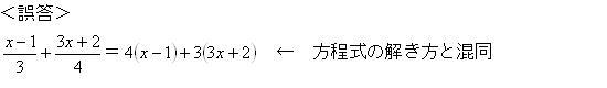 e0017757_1624855.jpg