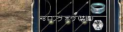 b0048563_19314639.jpg
