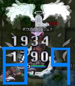 f0005367_1281458.jpg