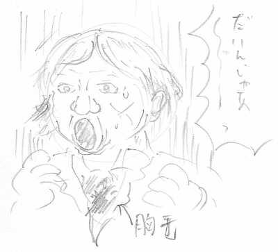 a0034070_204331.jpg
