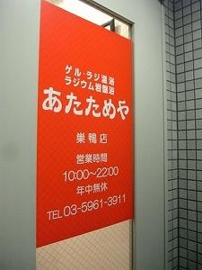 b0056570_2340185.jpg