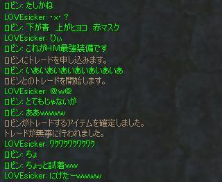 e0024171_9543567.jpg