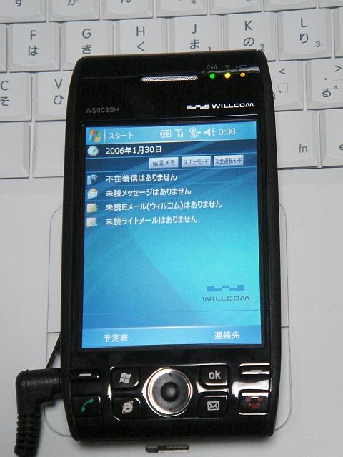 b0048879_0233477.jpg