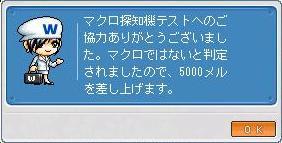 d0060979_2215463.jpg