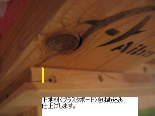 d0005380_12493816.jpg