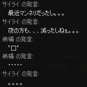 c0017886_18103280.jpg