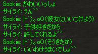 c0017886_18152173.jpg