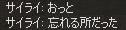 c0017886_18245225.jpg