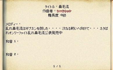 d0035190_13554395.jpg